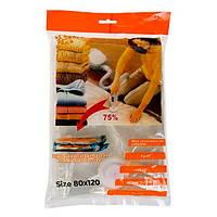 🔝 Вакуумный пакет для одежды, это, вакуумный пакет, 80x120 см., для хранения вещей, доставка с Киева | 🎁%🚚