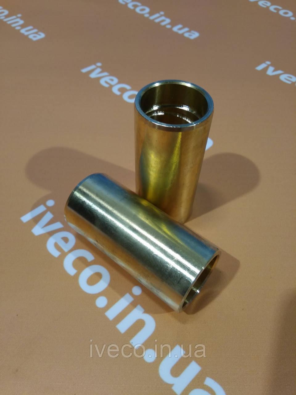 Втулка пальца ушка рессоры бронзовая MAN 81413040041, 30x36x77.5