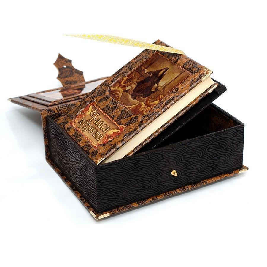 """Книга в шкіряній палітурці і коробі з схованкою """"Чаша мудрості"""""""