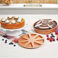 Многофункциональная форма для выпечки Copper Chef Perfect Cake Pan 24см
