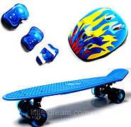 Комплект Penny Board+Защита+ Шлем