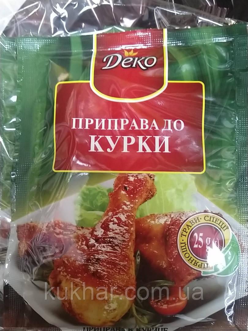 "Приправа ""до Курки"" 25г"