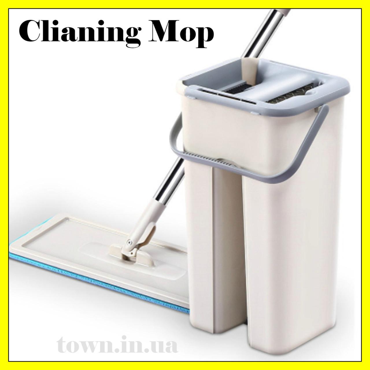 Швабра з відром з автоматичним віджимом Тріумф   Комплект для прибирання Диво-швабра і відро з віджимом
