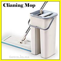 Швабра с ведром с автоматическим отжимом Триумф | Комплект для уборки Чудо-швабра и ведро с отжимом