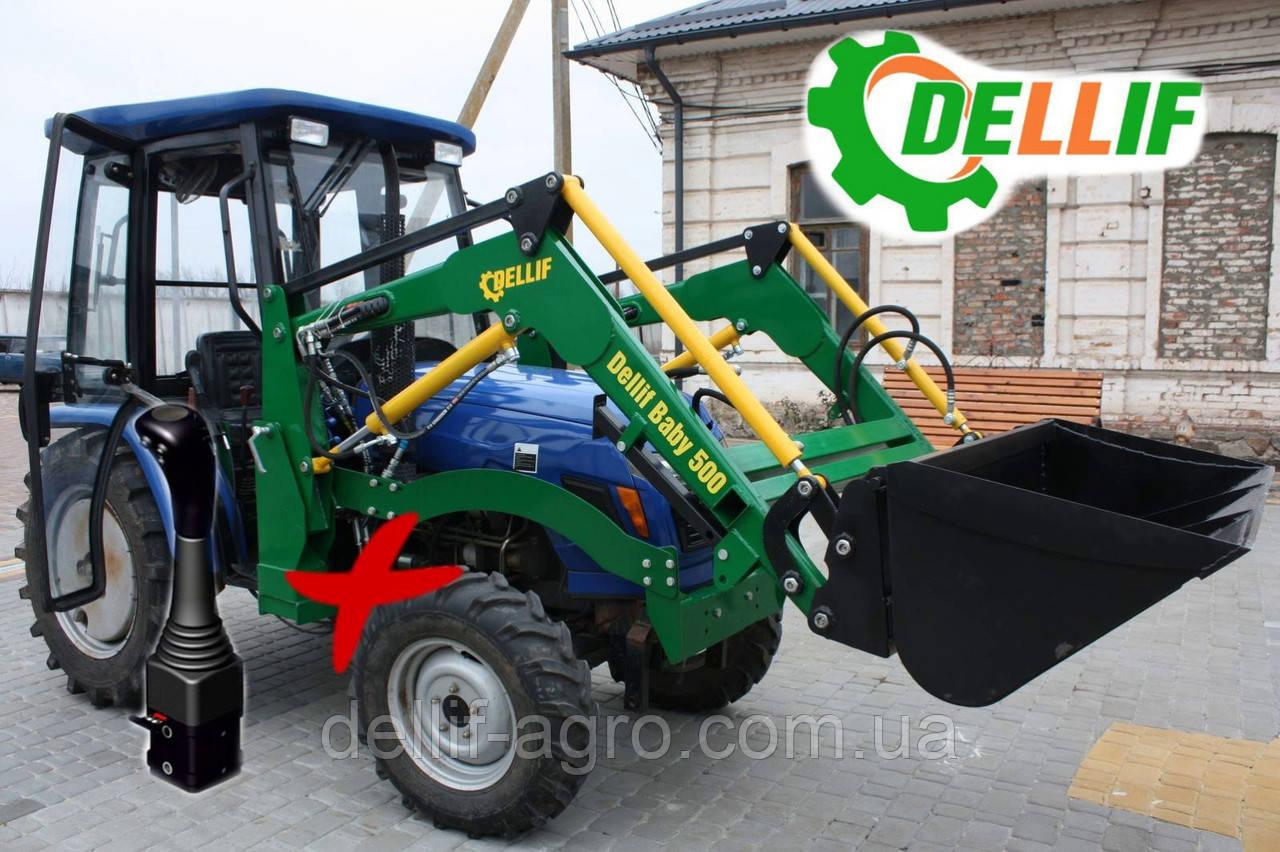 Мини-погрузчик Dellif Baby 500 с джойстиком на трактор DW-404 НОВИНКА ЭТОГО ГОДА