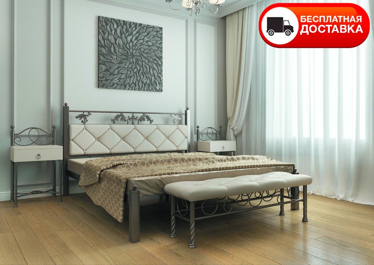 Полуторная кровать Стелла 140*200 «Металл-Дизайн»