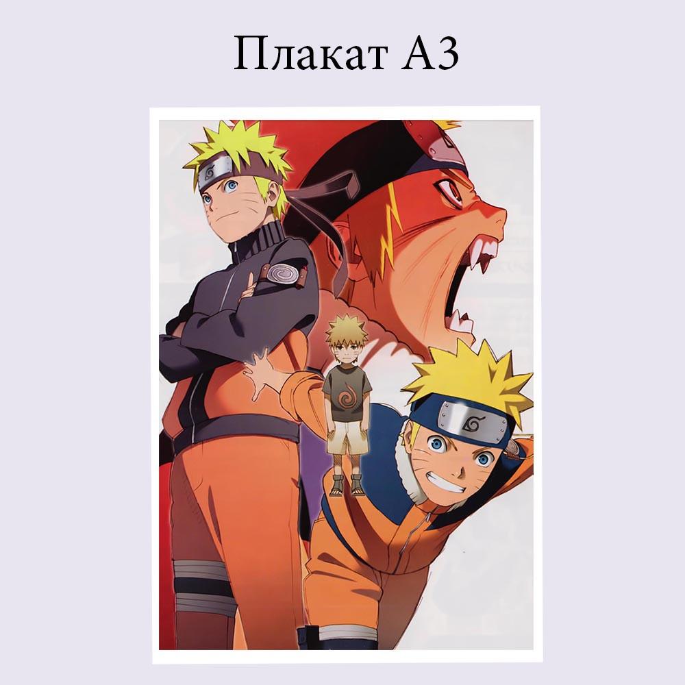 Плакат аниме Наруто Узумаки (42 х 29 см)