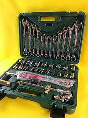 Универсальный набор инструментов 1/2 37PC