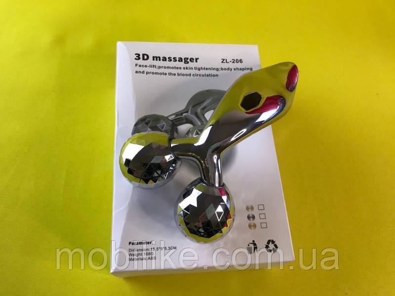 Ручний масажер для тіла 3D Massager ZL-206