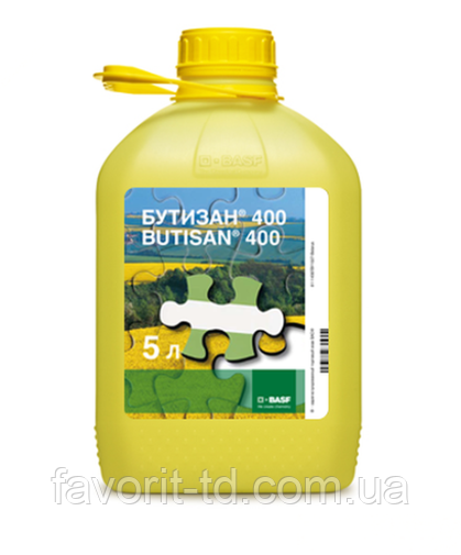 Гербицид Бутизан 400 к.с.(метазахлор 400 г/л)