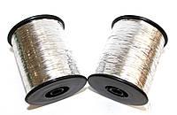 Нитки люрекс для вязания LuxStyle 100g 150/1 №S1-1 серебро