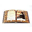 """Книга в шкіряній палітурці """"Енциклопедія розуму"""" (Мудрість тисячоліть), фото 4"""
