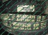 Шкив H135849 jd двух руч PULLEY John Deere SHEAVE-BEATER DRIVE, 217 EO запчасти Н135849, фото 2