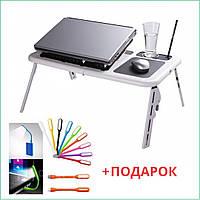 Столик для ноутбука с охлаждением 2 куллера E-Table LD09 подставка для ноутбука планшете трансформер