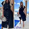 Платье женское летнее хаки, чёрный, бежевый, 42-44, 44-46, 48-50, 52-54 - Фото