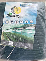 Мережа затінюють 85%, зелена, 38 г/м2, ширина 3 метра, довжина 10 метрів Одетекс, фото 1