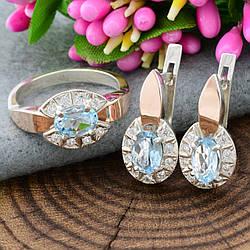Серебряный набор с натуральными топазами кольцо размер 18 + серьги 18х9 вставка топаз