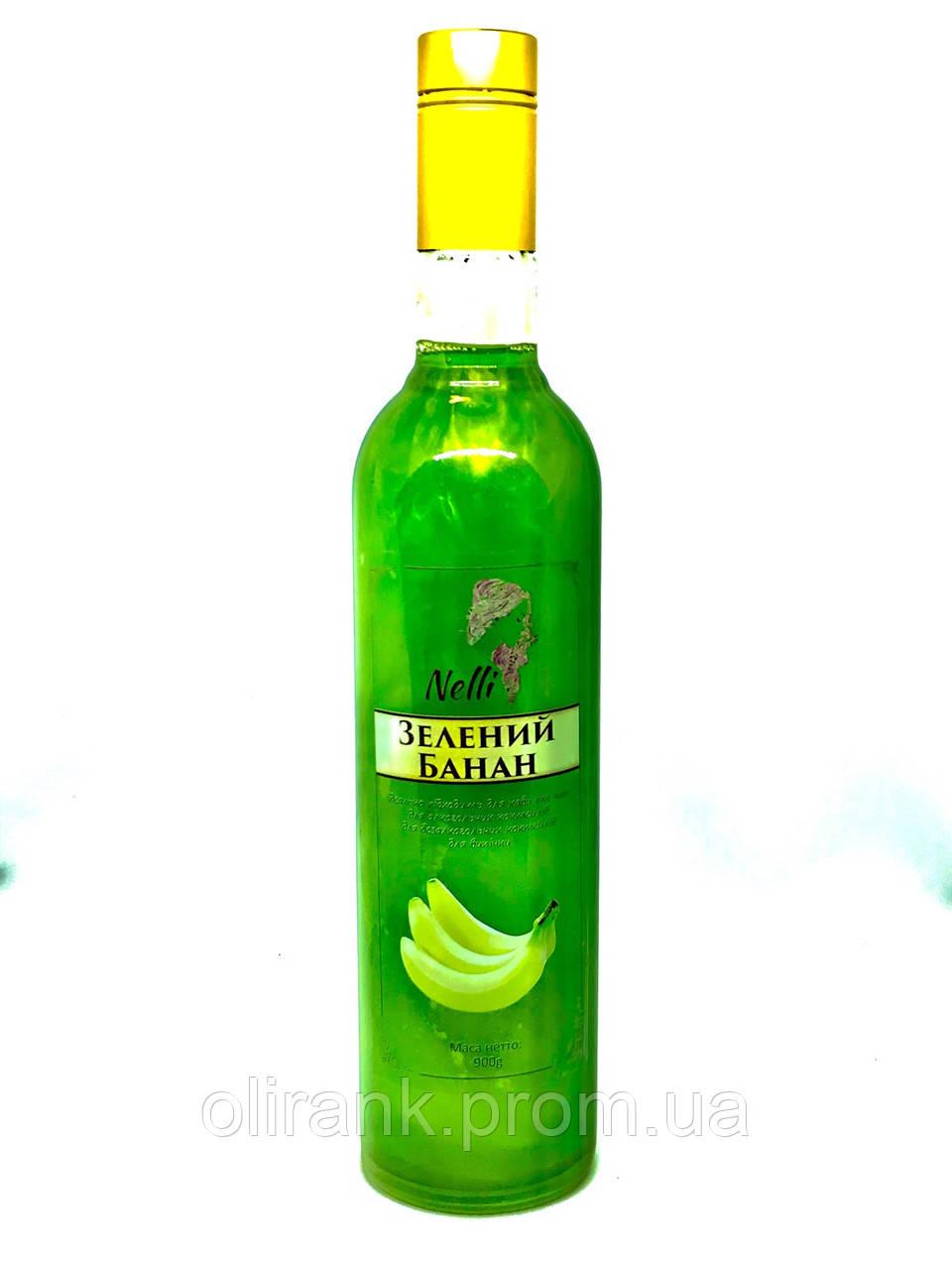 """Сироп Зелений банан з глітером TM """"Nelli"""" 900гр"""