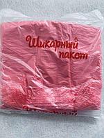 Пакет полиэтиленовый майка №1 цветная 220*380 Одетекс