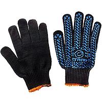 """Перчатки с ПВХ, """"Сталь"""" 21106 связана из высококачественной пряжи."""