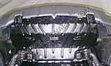 Защита картера двигателя Kia Mohave 2009-, фото 4