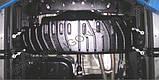 Защита картера двигателя Kia Mohave 2009-, фото 6
