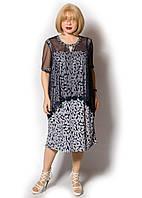 Нарядное женское платье. Размеры 62, 64, 66