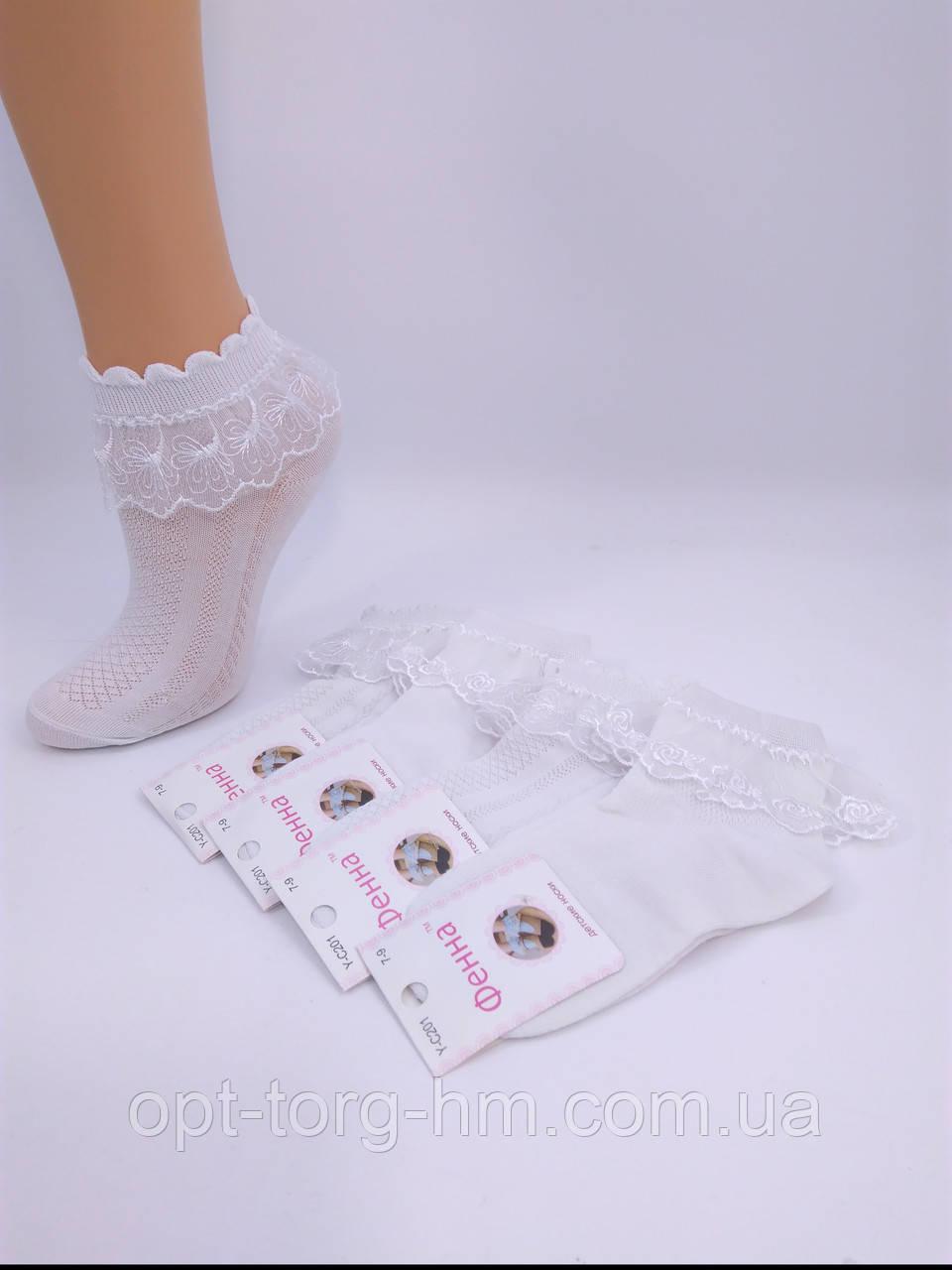 """Дитячі шкарпетки """"Фенна"""" 3-5 років"""