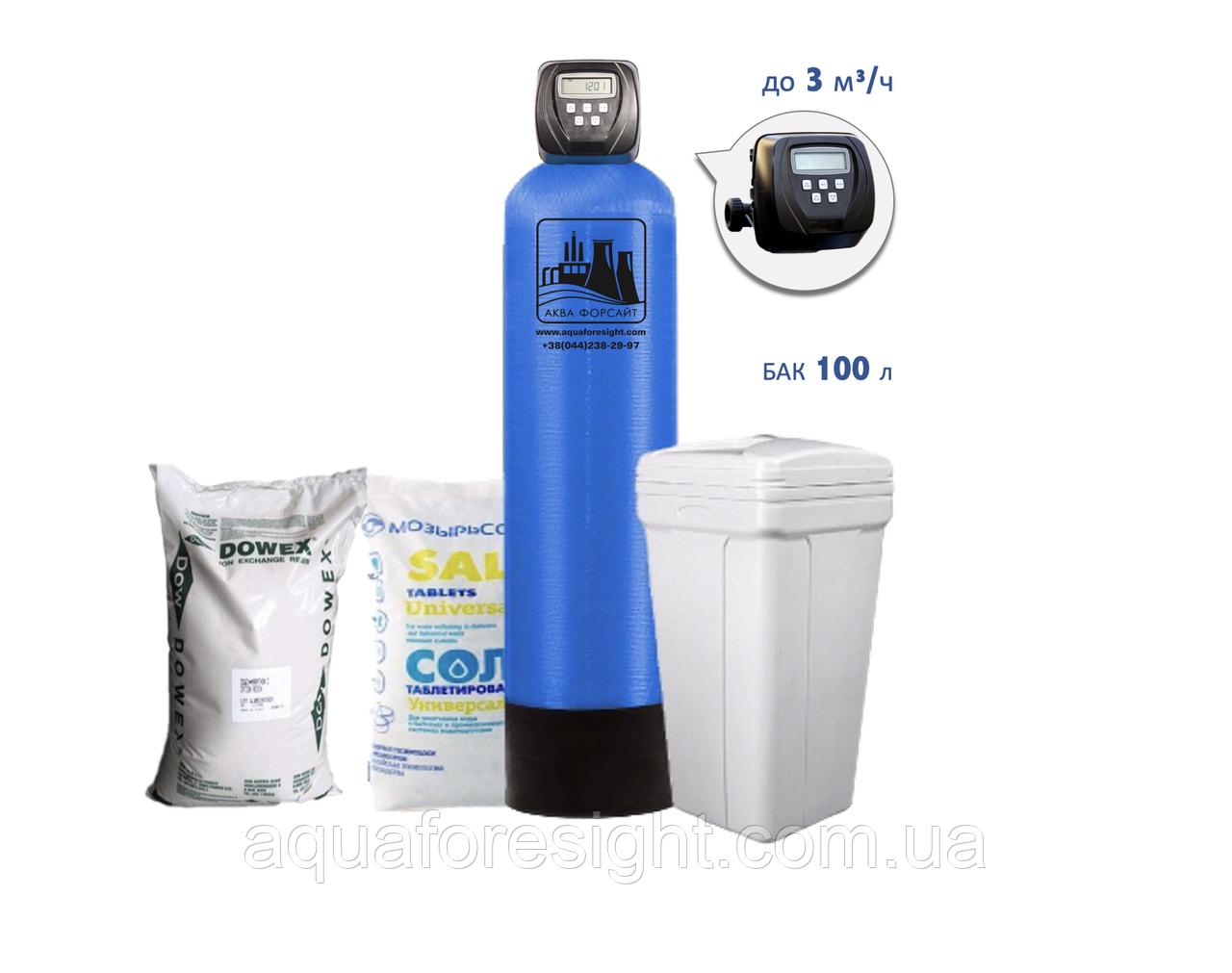 Воды час стоимость в часы edox наручные продам