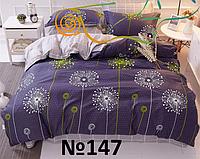 Комплект постельного белья двуспальный с простынью на резинке на матрас 180х200см, бязь 100% хлопок