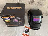 Сварочная маска хамелеон Dnister DSWM01 / Питание-солнечные элементы(нет необходимости замены батарей)