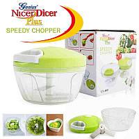 Ручной измельчитель Nicer Dicer Plus Speedy Chopper, фото 1