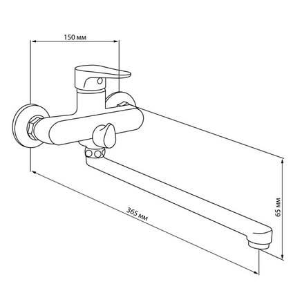 Смеситель для ванны Lidz (CRM)-14 34 005 10, фото 2