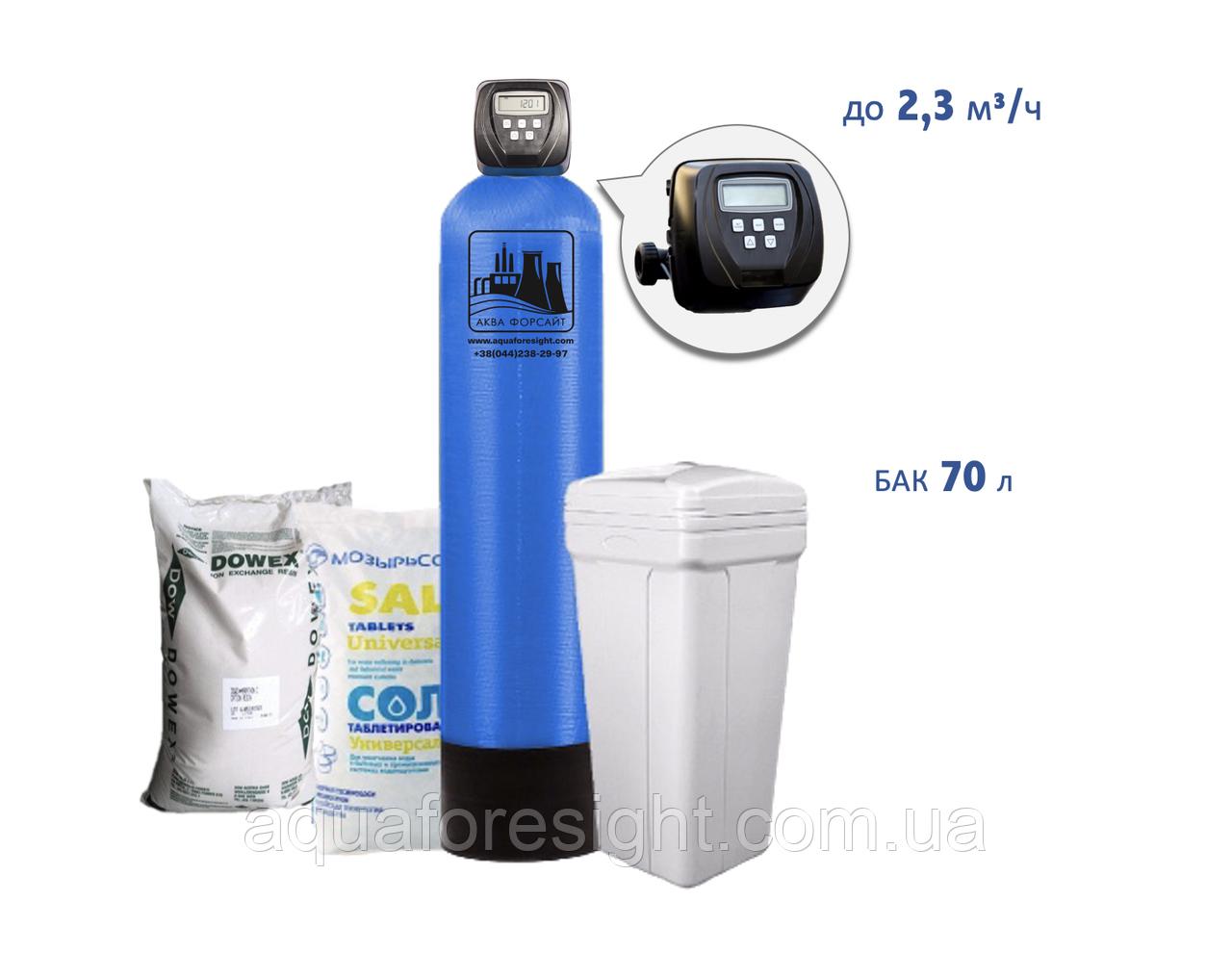 Система умягчения воды 1252 CI производительность 2,3 м3/час