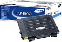 Картридж samsung clp-510d5c голубой на 5000 страниц для принтеров samsung clp-510n