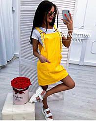 Сарафан + футболка в расцветках  0842
