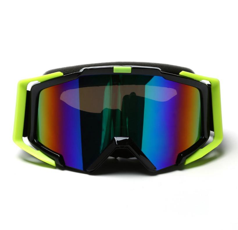 Очки лыжные (МГ-1030)