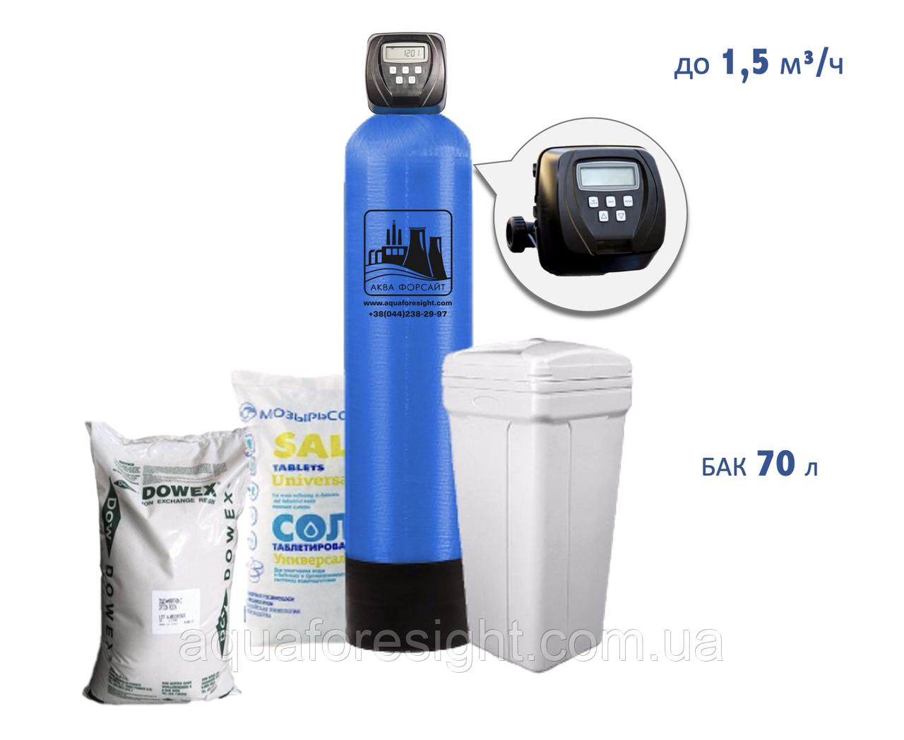 Система умягчения воды 1035 CI производительность 1,5 м3/час