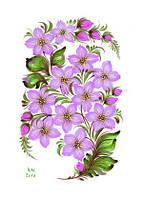 """Листівка """"Яблуневий цвіт"""""""