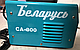 Сварочный аппарат Беларусь СА 300, фото 2