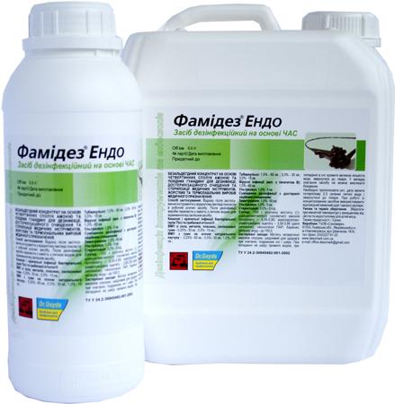 Фамідез® Ендо - безальдегідний концентрат, 5 л