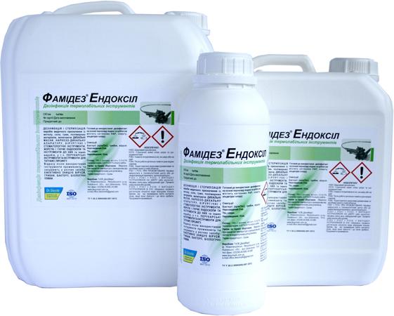Фамідез® Ендоксіл – готовий до використання засіб 1 л