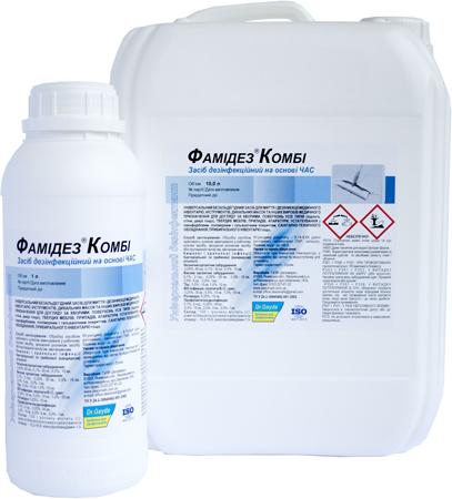 Фамідез® Комбі – універсальний безальдегідний концентрат, 1 л