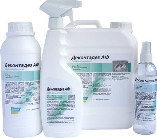Фамідез® Деконтадез АФ – готовий до використання неспиртовий розчин для швидкої дезінфекції, 0,25 л (розпил.)