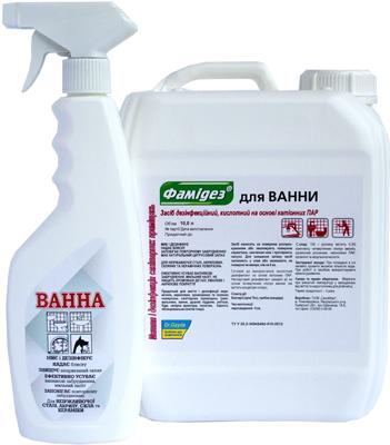 Фамідез®  Ванна – готовий до використання нейтральний засіб на основі ЧАС, 0,5 л (піногенератор)
