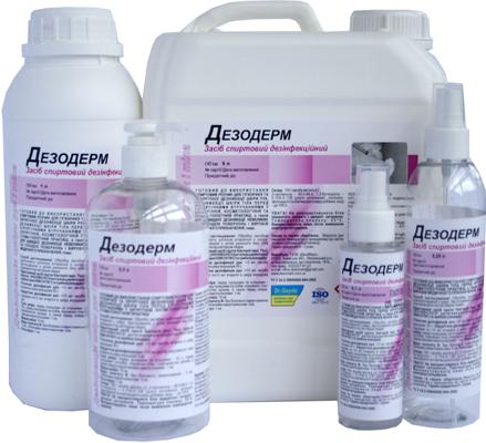 Фамідез® Дезодерм - поліспиртовий антисептик на основі ізопропанолу без ЧАС, 0,5 л (дозатор)