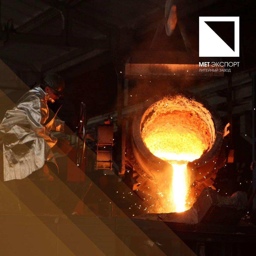 Легированная и низколегированная сталь