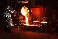 Легированная и низколегированная сталь, фото 9