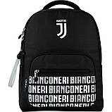 Kite Education FC Juventus Рюкзак, JV20-770M, фото 4