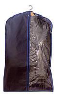 Чехол, кофр для одежды 60х100 см Organize синий HCh-100 SKL34-176325